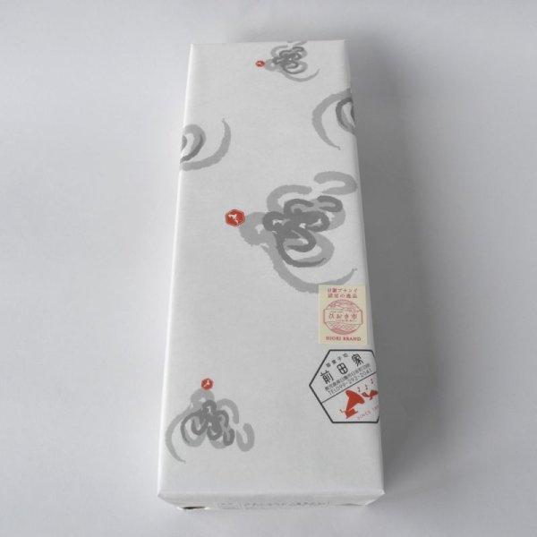 画像1: 御菓子司 前田家 海亀んせなか 2枚×6袋(箱入り) (1)
