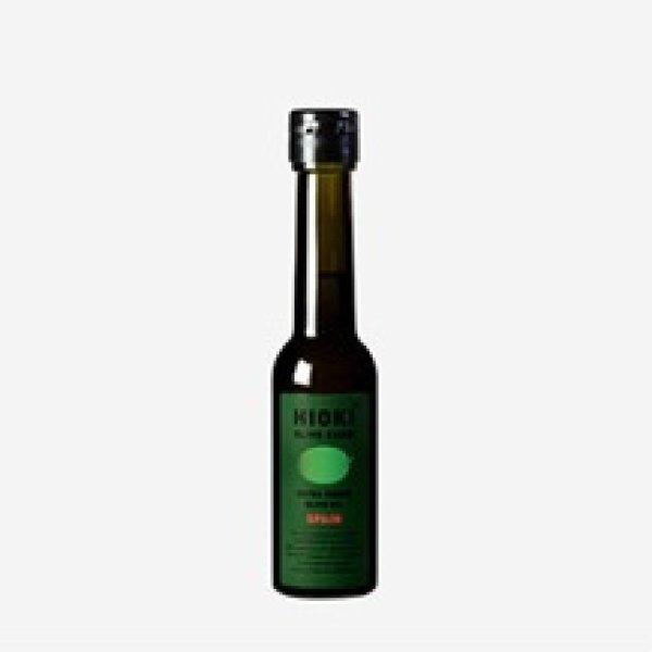画像1: 鹿児島オリーブ 緑豊オリーブ スペイン産 90g (1)