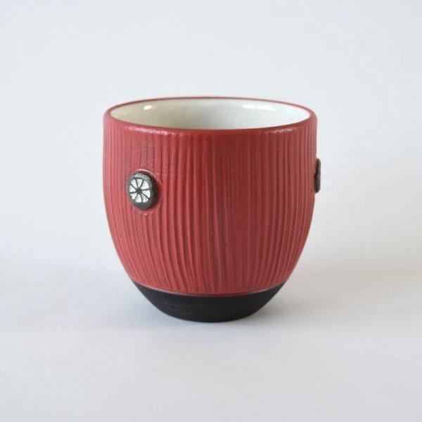 画像1: 陽窯 赤い湯のみ (1)