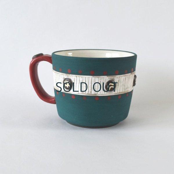 画像1: 陽窯 マグカップ (1)