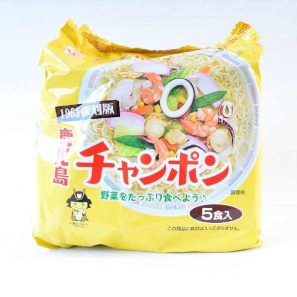 画像1: ヒガシマル 即席鹿児島チャンポン5食入り 412.5g(82.5g(めん75g)×5袋) (1)