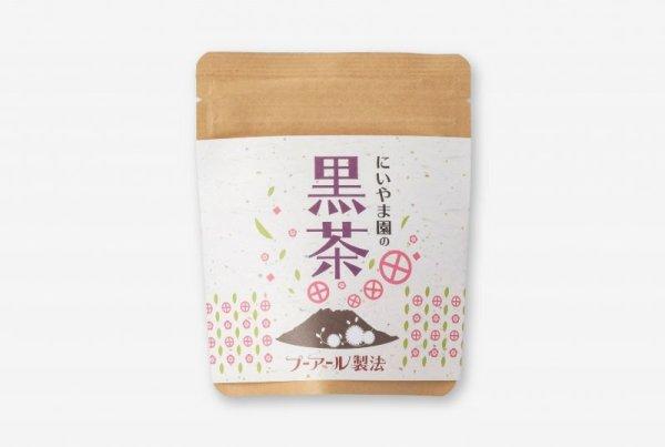 画像1: にいやま園 にいやま園の黒茶 (1)