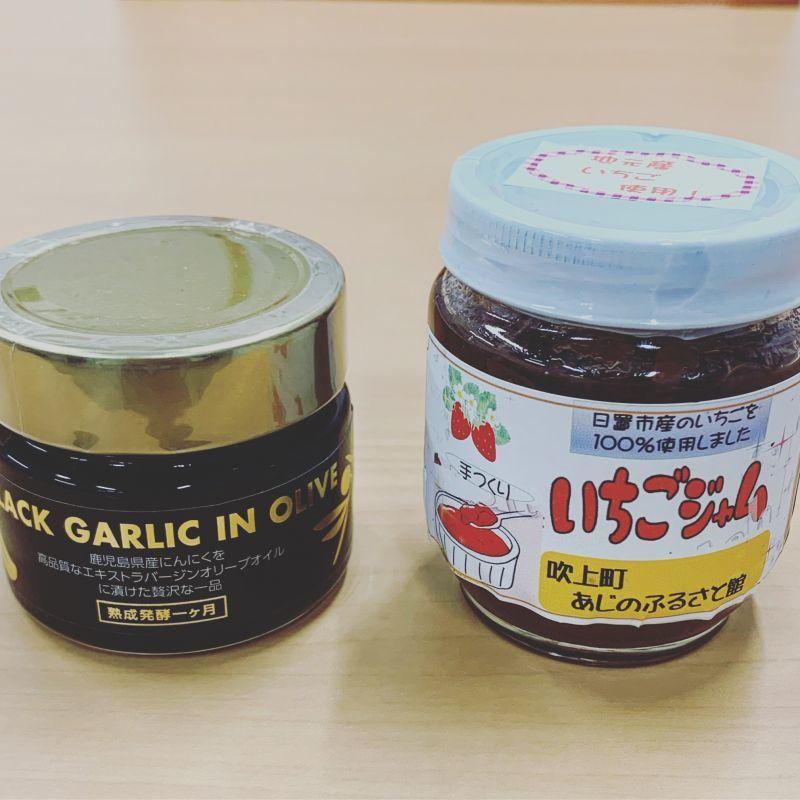 新商品「いちごジャム」と「ブラックガーリックインオリーブ」