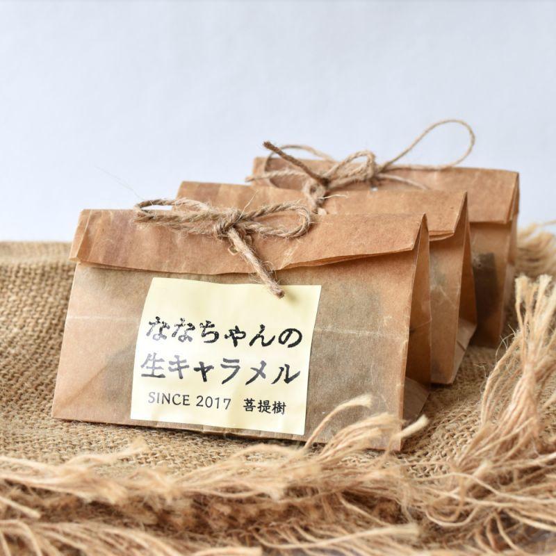 【新商品】「ななちゃんの生キャラメル」と、はちみつ「菩提樹」